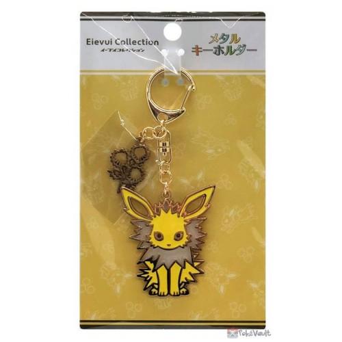 Pokemon Center 2021 Jolteon Eevee Collection Metal Charm Keychain