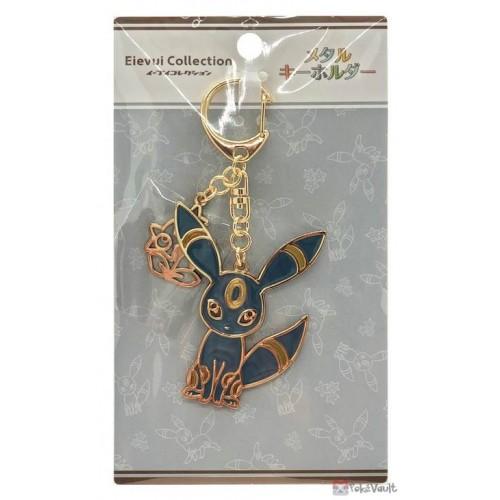 Pokemon Center 2021 Umbreon Eevee Collection Metal Charm Keychain