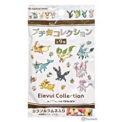 Pokemon Center 2021 Eevee Collection Candy Collector Tin