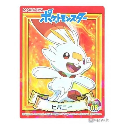 Pokemon 2020 Scorbunny Marumiya Large Foil Sticker