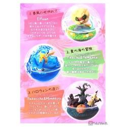Pokemon 2021 RANDOM Re-Ment Terrarium Change Of Seasons Series #1 Figure