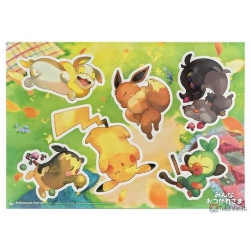 Pokemon Center 2021 Morpeko Eevee Grookey Skwovet Relaxing Large Sticker Sheet