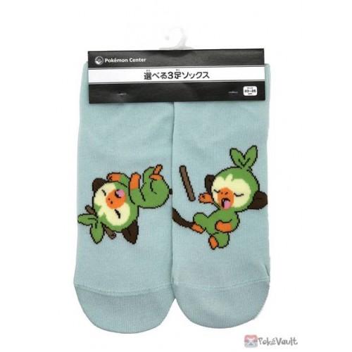 Pokemon Center 2021 Grookey Relaxing Adult Short Socks (Size 23-25cm)