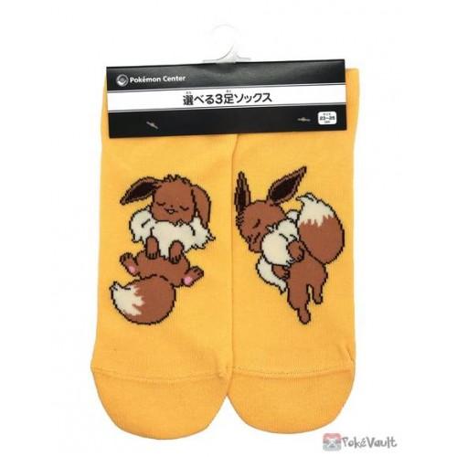 Pokemon Center 2021 Eevee Relaxing Adult Short Socks (Size 23-25cm)