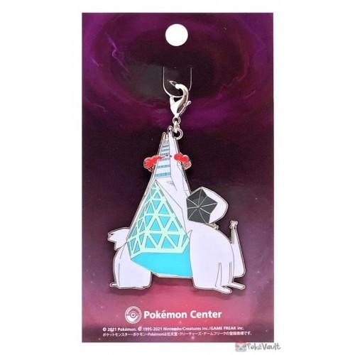 Pokemon Center 2021 Gigantamax Duraludon Metal Charm