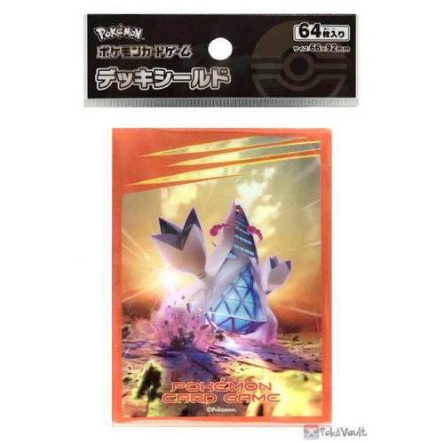 Pokemon Center 2021 Gigantamax Duraludon Set Of 64 Deck Sleeves