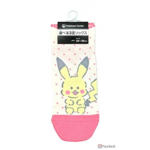 Pokemon Center 2021 Pikachu Report Kaitene Adult Short Socks (Size 23-25cm)