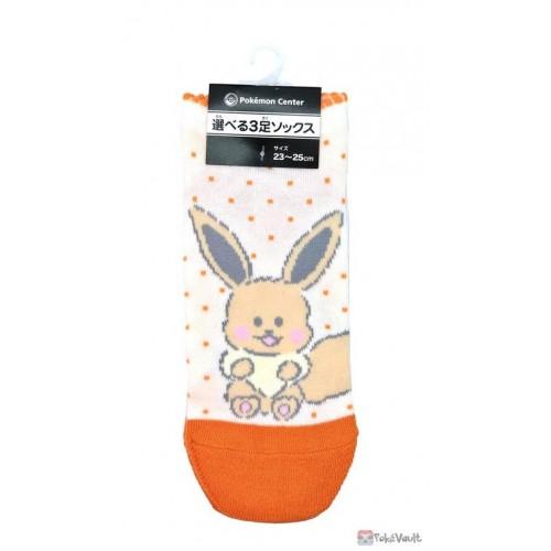 Pokemon Center 2021 Eevee Report Kaitene Adult Short Socks (Size 23-25cm)