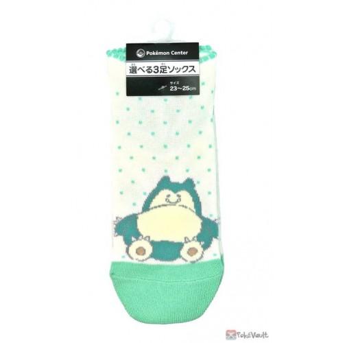 Pokemon Center 2021 Snorlax Report Kaitene Adult Short Socks (Size 23-25cm)