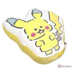 Pokemon Center 2021 Pikachu Report Kaitene Die Large Cut Plush Cushion