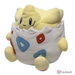 Pokemon 2021 Togepi San-Ei All Star Collection Large Size Plush Toy Cushion