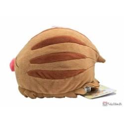 Pokemon 2021 Swinub San-Ei All Star Collection Plush Toy