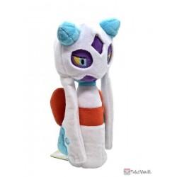Pokemon 2021 Froslass San-Ei All Star Collection Plush Toy