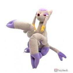 Pokemon 2021 Mienshao San-Ei All Star Collection Plush Toy