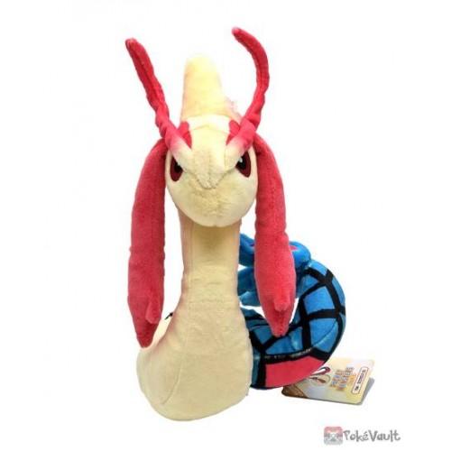 Pokemon 2021 Milotic San-Ei All Star Collection Plush Toy