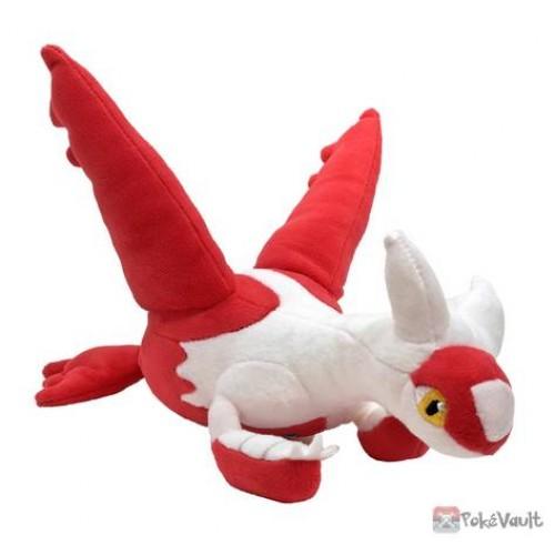 Pokemon 2021 Latias San-Ei All Star Collection Plush Toy