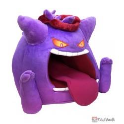 Pokemon Center 2021 Gigantamax Gengar Plush Toy