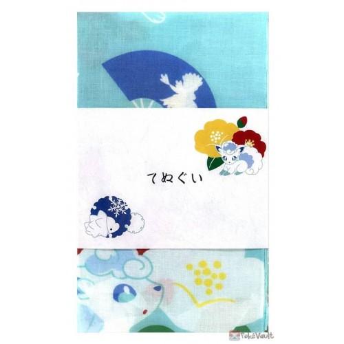 Pokemon Center 2021 Alolan Vulpix Traditional  Japanese Tenugui Large Cloth Hand Towel