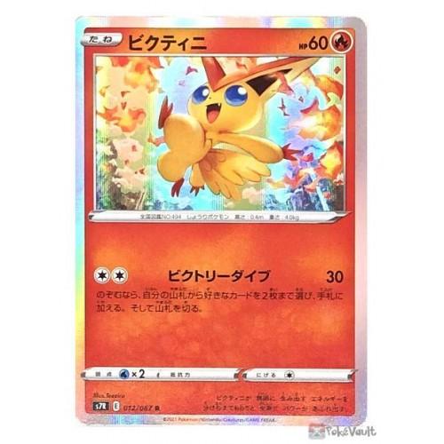 Pokemon 2021 S7R Blue Sky Stream Victini Holo Card #012/067