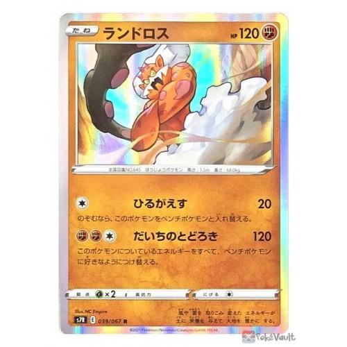 Pokemon 2021 S7R Blue Sky Stream Landorus Holo Card #039/067
