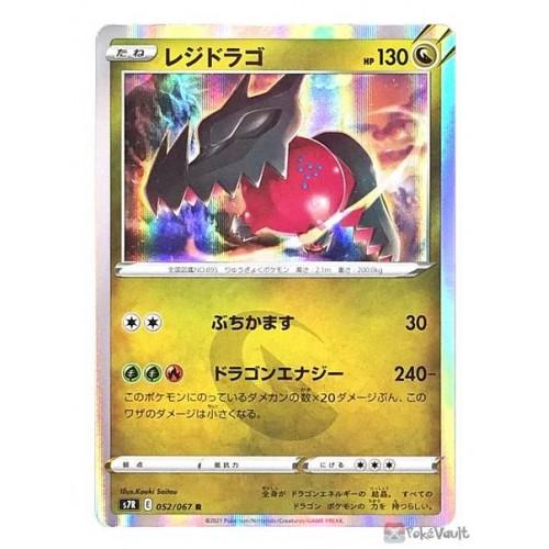 Pokemon 2021 S7R Blue Sky Stream Regidrago Holo Card #052/067