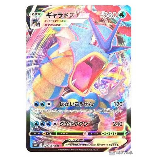 Pokemon 2021 S7R Blue Sky Stream Gyarados VMAX Holo Card #021/067
