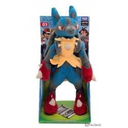 Pokemon 2021 Mega Lucario Takara Tomy Plush Toy