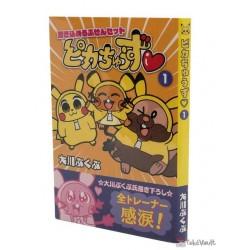Pokemon Center 2021 New Idol Unit Pikachus Post It Notes #1