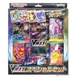 Pokemon 2020 Sword & Shield Vmax Special Set