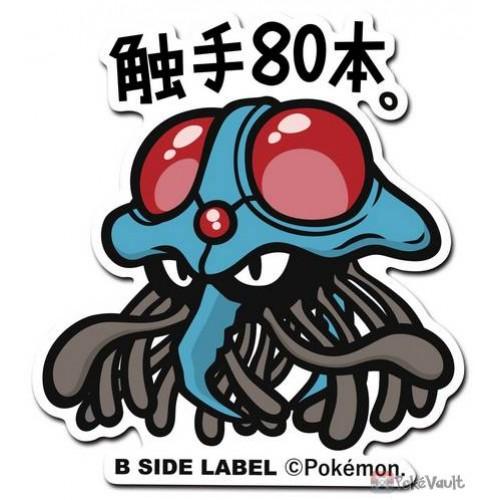 Pokemon 2019 B-Side Label Tentacruel Large Waterproof Sticker