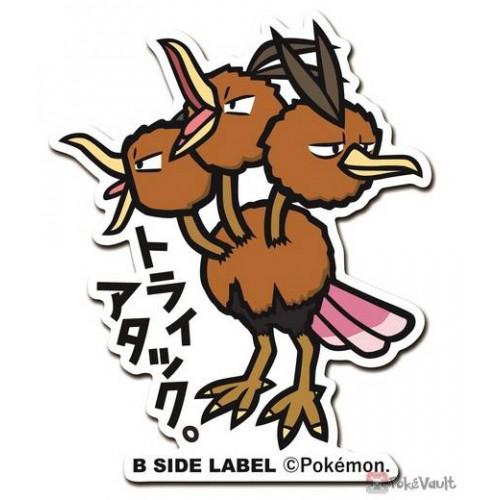 Pokemon 2019 B-Side Label Dodrio Large Waterproof Sticker