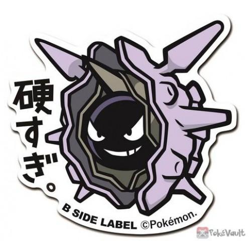 Pokemon 2019 B-Side Label Cloyster Large Waterproof Sticker