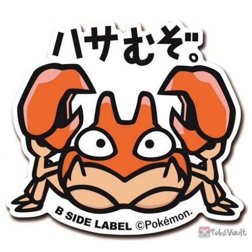 Pokemon 2019 B-Side Label Krabby Large Waterproof Sticker