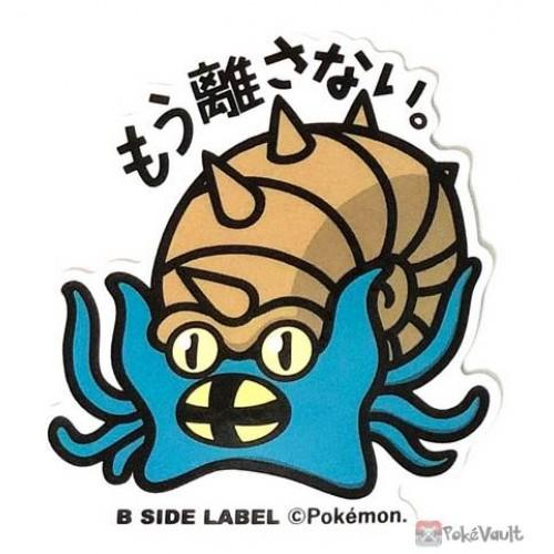 Pokemon 2019 B-Side Label Omastar Large Waterproof Sticker