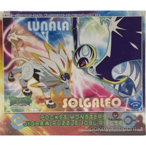 Pokemon Center 2016 Solgaleo Lunala 108 Large Piece Jigsaw Puzzle
