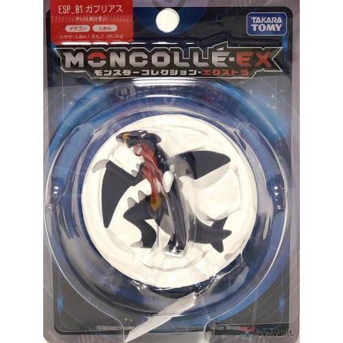 Pokemon 2019 Garchomp Monster Collection Moncolle EX Super Size Plastic Figure ESP-01