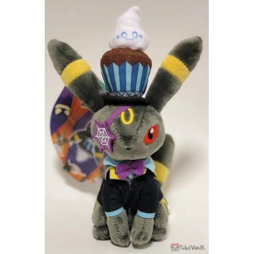 Pokemon Center 2018 Halloween We Are Team Treat Or Treat Campaign Team Treat Umbreon Vanillite Mascot Plush Keychain