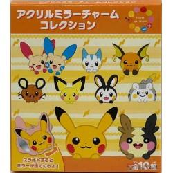 Pokemon Center 2020 Hoppe Daishugo Campaign Morpeko Acrylic Plastic Mirror Keychain (Version #9)