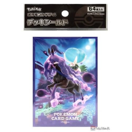 Pokemon Center 2021 Calyrex Spectrier Jet-Black Spirit Set Of 64 Deck Sleeves