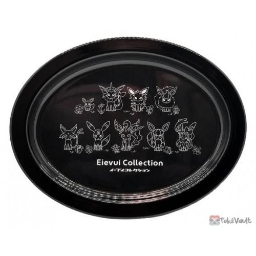 Pokemon Center 2021 Eevee Collection Melamin Plastic Plate (Black)
