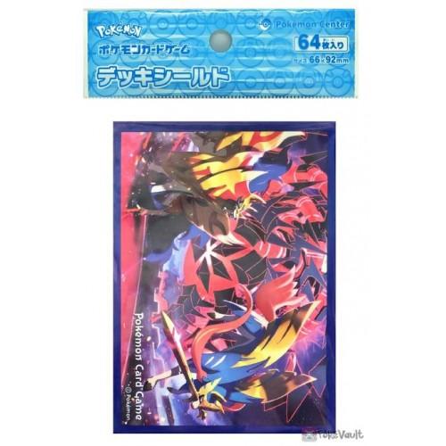 Pokemon Center 2020 Eternatus Zacian Zamazenta Set Of 64 Deck Sleeves