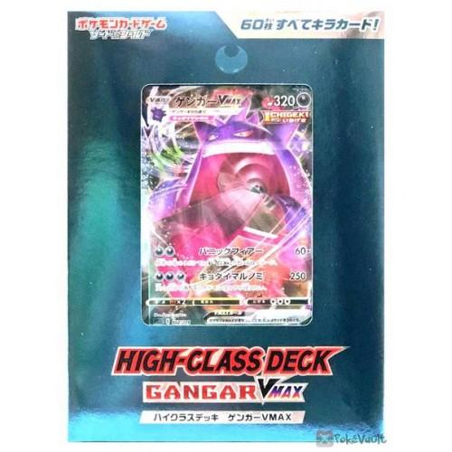 Pokemon 2021 Gengar Vmax 60 Card High Class Theme Deck