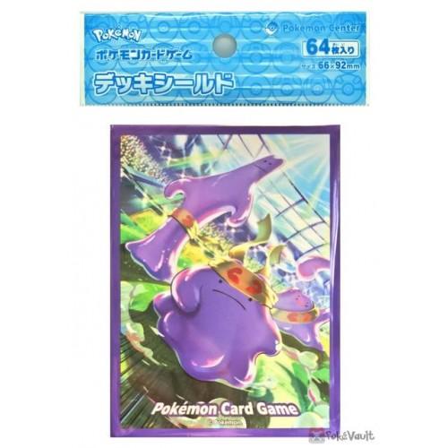 Pokemon Center 2020 Go! Go! Ditto Set Of 64 Deck Sleeves