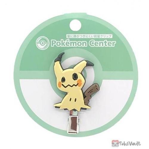 Pokemon Center 2021 Mimikyu Hair Clip