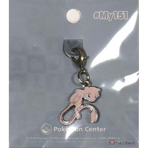 Pokémon Center Japan Metal Charm Keychain New Mew