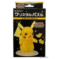 Pokemon Center 2013 Beverly Crystal 3D Pikachu 29 Piece Puzzle