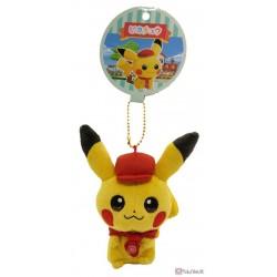 Pokemon Center 2020 Pikachu Pokemon Cafe Mix Plush Keychain