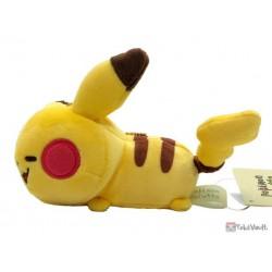 Pokemon Center 2020 Pikachu Yurutto #3 Mascot Plush Keychain