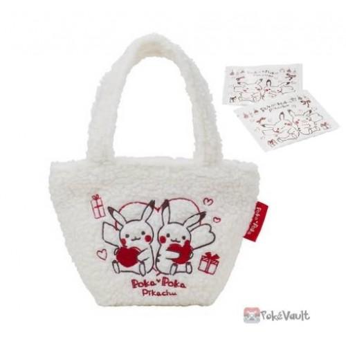 Pokemon Center 2020 Poka Poka Pikachu Valentine's Day Campaign Mini Tote Bag With Cookies & Tea