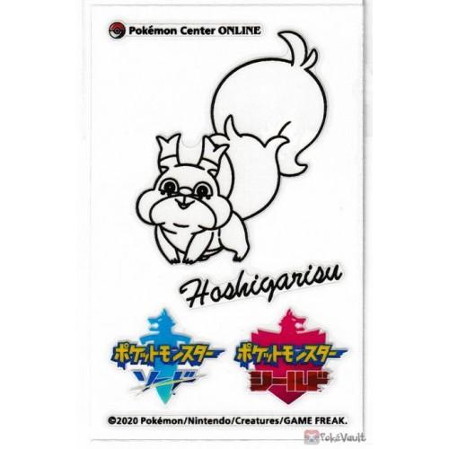 Pokemon Center Online 2020 Skwovet Sword & Shield Sticker